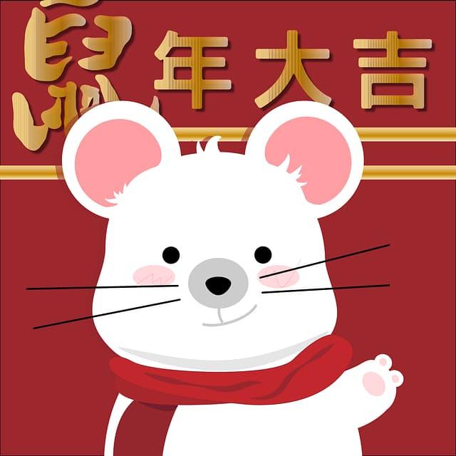 台北酒店經紀利菁祝大家2020年大吉大利發大財